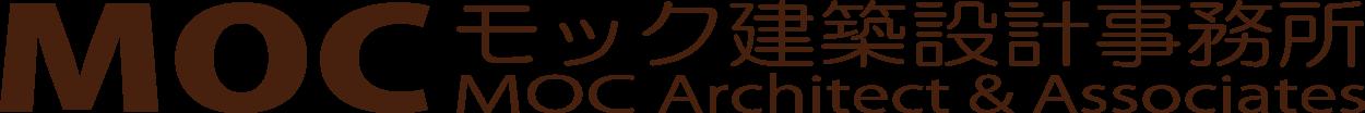 モック建築設計事務所